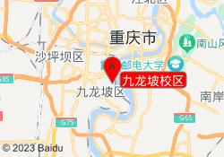 重庆童程童美教育九龙坡校区
