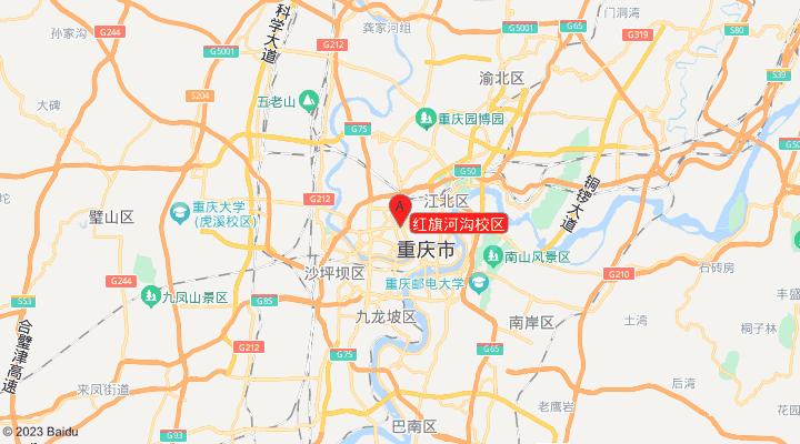 红旗河沟校区