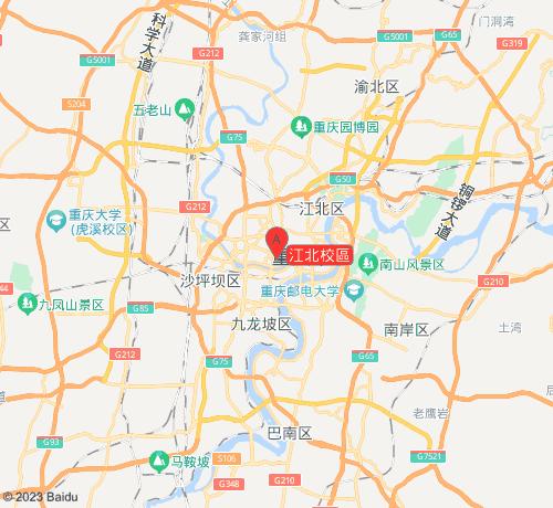 森淼意大利語江北校區