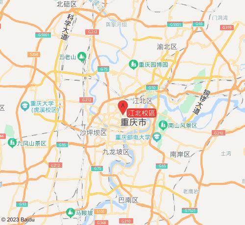 冪學考研教育江北校區