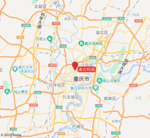 環球教育渝北校區