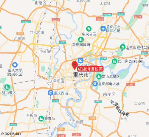 恒企會計教育紅旗河溝校區
