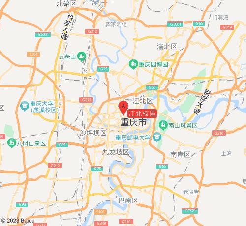 歐憬法語江北校區