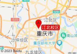 重庆童程童美教育江北校区