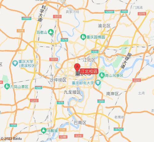 恒企會計教育江北校區