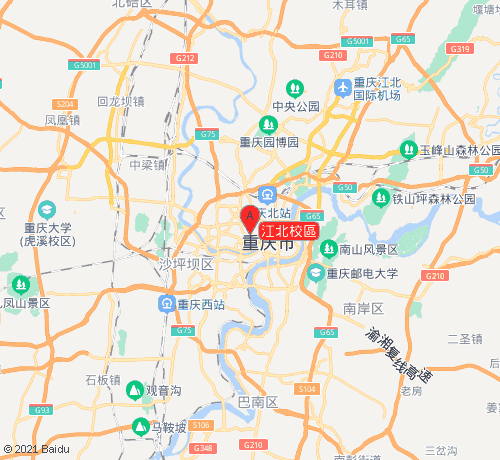 指南針職業培訓學校江北校區