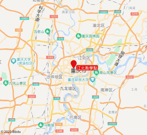 川外培訓江北教學點