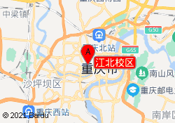 重庆川外外语培训中心江北校区