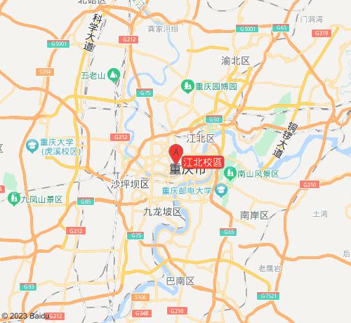 沃爾得國際英語江北校區
