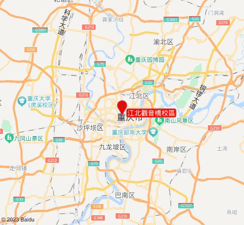 盛世明德教育江北觀音橋校區