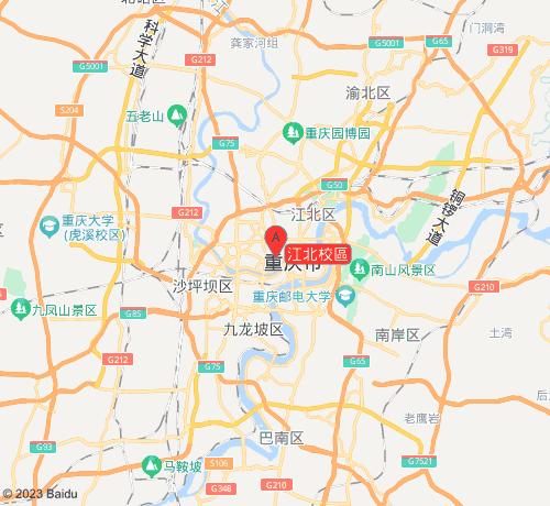 新航道培訓學校江北校區