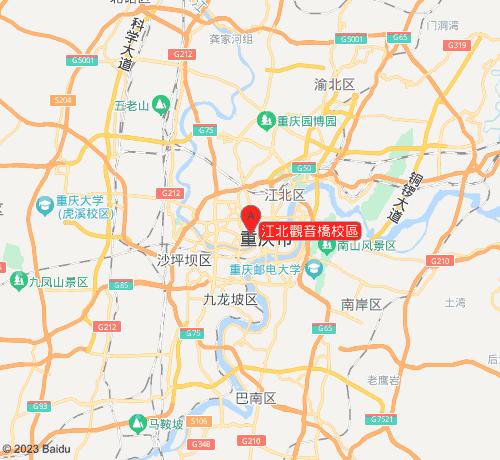 天琥設計教育江北觀音橋校區