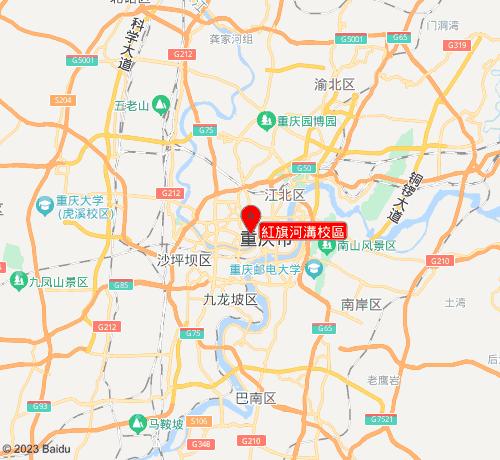 麥積會計紅旗河溝校區