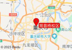 重庆学尔森教育观音桥校区