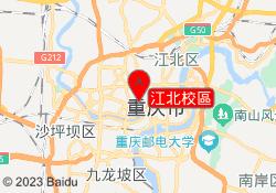 重慶愛啟航考研江北校區