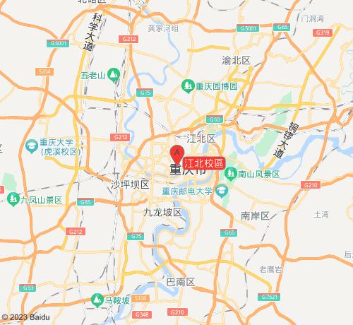 愛啟航考研江北校區