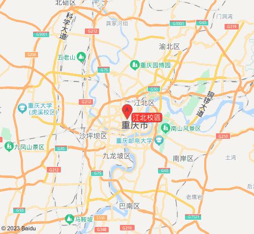 嘿巴適餐飲江北校區