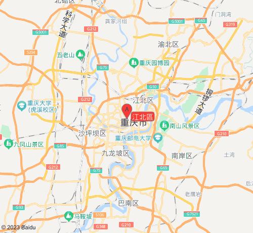 楚留仙職業學校江北區