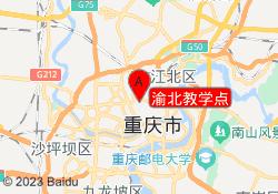 重庆木鱼音乐渝北教学点