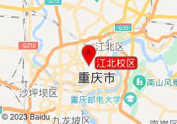 重庆鲨丘健身教练培训中心江北校区