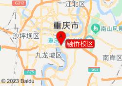 重庆三中英才融侨校区