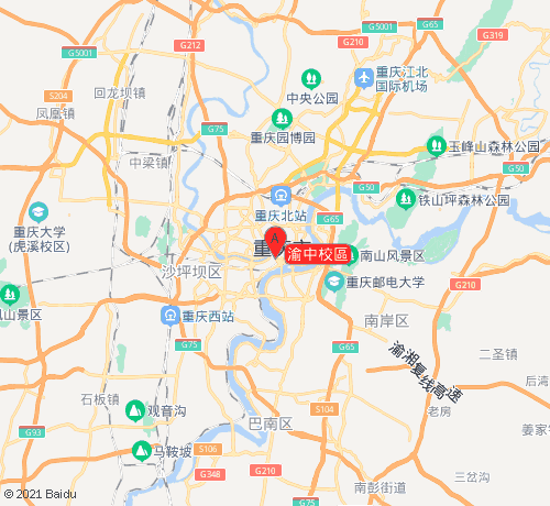 三中英才渝中校區