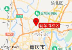 重庆蕃茄田艺术爱琴海校区