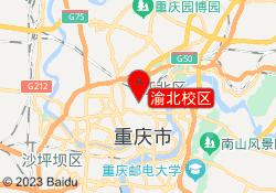 重庆花狐花艺培训学校渝北校区