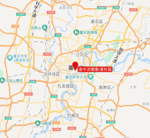 匯眾教育渝中游戲動漫校區