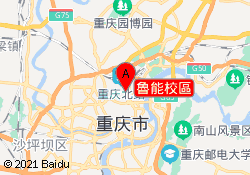 重慶三中英才魯能校區