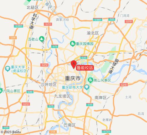 三中英才魯能校區