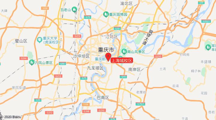 上海城校区