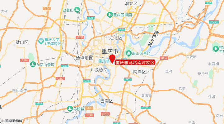 重庆雅马哈南坪校区