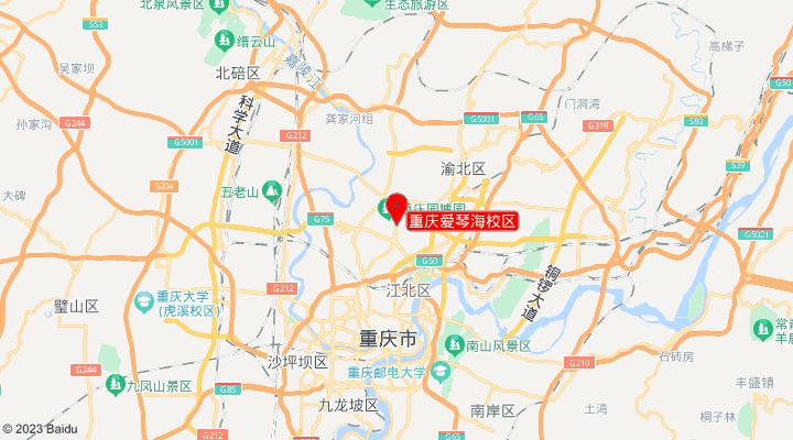 重庆爱琴海校区