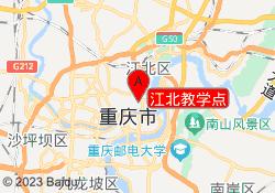 重庆木鱼音乐江北教学点