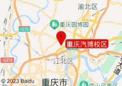 重庆恒企会计培训重庆汽博校区