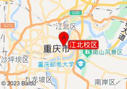 天译国际教育江北校区
