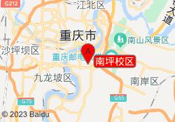 重庆中汇会计南坪校区
