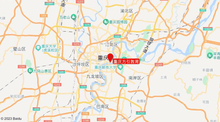 重庆方引教育