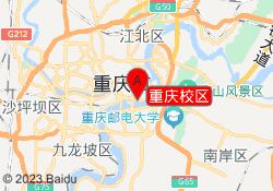 重庆森林国际教育重庆校区