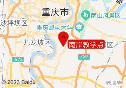 重庆木鱼音乐南岸教学点
