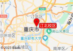 重庆品思国际艺术教育江北校区