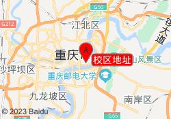 重庆艺术作品集培训学校校区地址