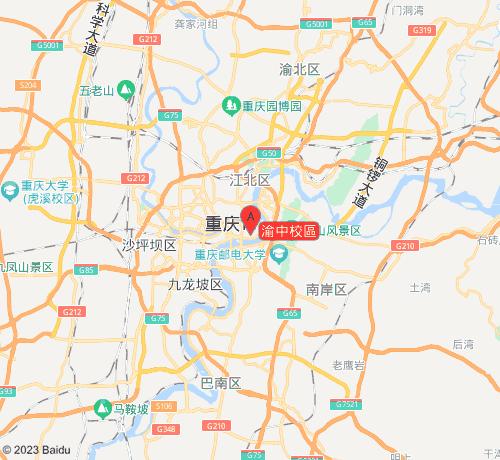 國際藝術作品集教育渝中校區