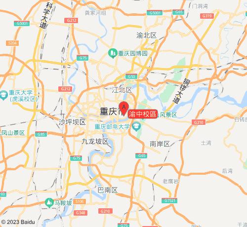 斯芬克藝術留學教育渝中校區