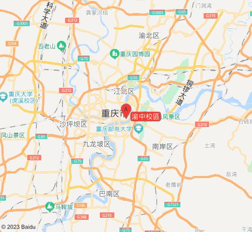 idp諾思留學教育渝中校區
