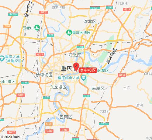新通留学教育渝中校区