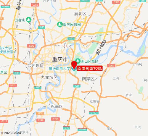 聚創考研南岸郵電校區