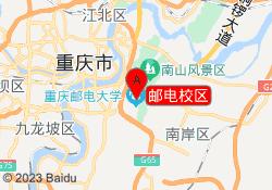 重庆聚英聚创考研邮电校区