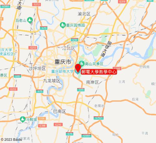 海文考研郵電大學教學中心